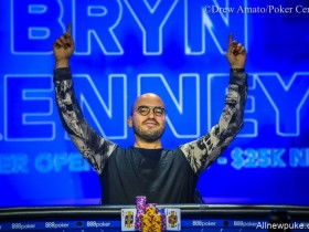 【蜗牛扑克】Bryn Kenney取得2019 USPO第7项赛事$25K NLH冠军,奖金$450,000