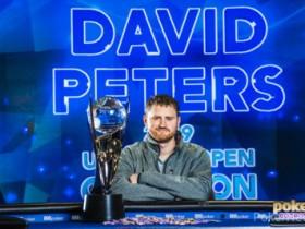 【蜗牛扑克】David Peters斩获2019 USPO主赛冠军并以最高积分成为终极冠军