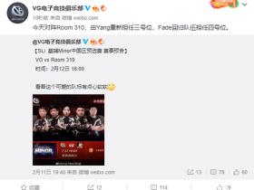 【蜗牛电竞】VG再度调整 重新启用Fade,Yang回归三号位