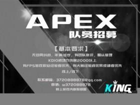 【蜗牛电竞】豪门入场!RNG、OMG、RW、AG等成立APEX分部
