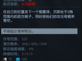 【蜗牛电竞】自走棋更新:添加新种族萨特,加入隐刺白虎和DP