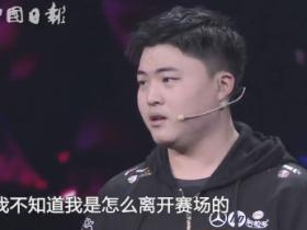 【蜗牛电竞】中国电竞运动员Uzi:想永远成为电竞行业的一员