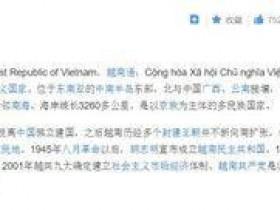 """【蜗牛电竞】越南电竞:亚洲电竞市场的""""潜力股"""""""