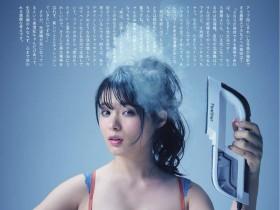 【蜗牛扑克】星名美津纪最新写真精选 H罩杯家电美女性感娇艳