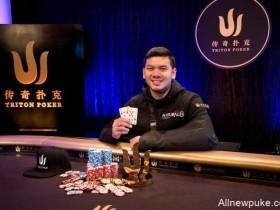 【蜗牛扑克】传奇HK$500K六人桌Michael Soyza折冠,揽获奖金145万刀!
