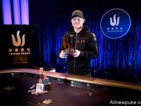 【蜗牛扑克】Jason Koon斩获传奇百万短牌赛冠军,再创短牌总收入纪录