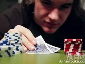 【蜗牛扑克】不要高估自己的牌技
