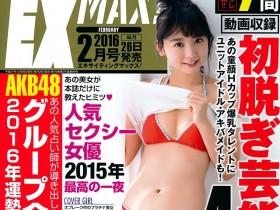 【蜗牛扑克】小野乃乃香为首本写真集 突破极限半裸性感出击