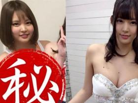 【蜗牛扑克】彩乃奈奈暴肥后狂瘦!最美女优复胖后腰间肉挤爆上衣