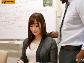 【蜗牛扑克】松永纱奈黑人解禁番号WANZ-849 再战黑人口味独特