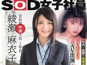 【蜗牛扑克】泽口玛丽亚(沢口まりあ)27年后复出 大叔支持绫濑麻衣子46岁出道