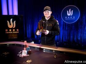 【蜗牛扑克】Jason Koon专访:打传奇赛事就是一种奢华享受