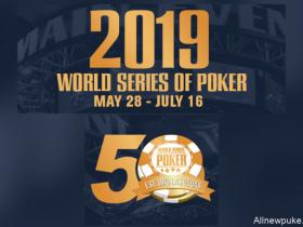 【蜗牛扑克】2019 WSOP:50华诞,50天,50个大家最关心的问题(三)