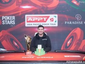 【蜗牛扑克】Michael Soyza斩获 2019扑克之星APPT韩国站超级豪客赛冠军,入账$157,423