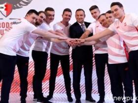 【蜗牛电竞】波兰总统面见FIFA国家队,表示电竞属于体育项目
