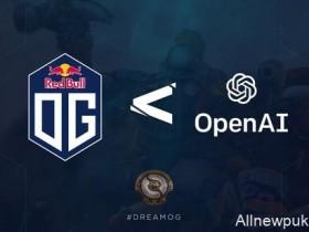 【蜗牛电竞】人类,一败涂地!OpenAI两局完虐TI冠军OG战队