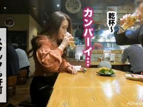 【蜗牛扑克】石田凯伦(石田カレン)怎么了 新片沦为热情公车女