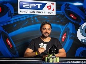 【蜗牛扑克】EPT蒙特卡洛€25,000单日豪客赛:Timothy Adams击败Sean Winter夺得冠军,入账€548,030
