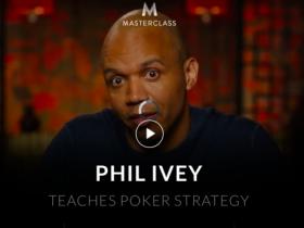 【蜗牛扑克】MasterClass宣布扑克名人堂成员Phil Ivey将教授扑克策略