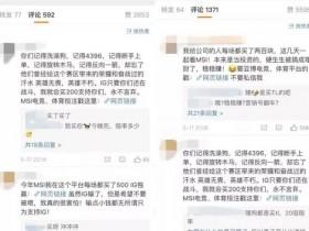 【蜗牛电竞】博彩,正在摧毁襁褓中的中国电竞?