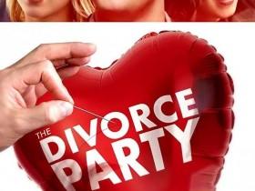 【蜗牛扑克】[离婚派对][HD-MP4/1.6G][英语双字][720P][能够离婚是有多么的开心啊! ]