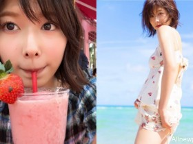 【蜗牛扑克】渡边理佐写真集4月发售 迈亚密绝密泳装照迎接初夏
