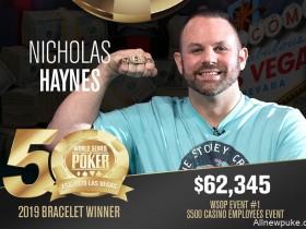 【蜗牛扑克】阿瑞尔荷官Nicholas Haynes斩获WSOP $500娱乐城员工赛冠军