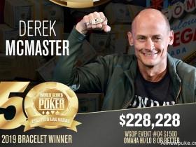 【蜗牛扑克】Derek McMaster斩获2019 WSOP#4:$1,500奥马哈高低牌8+冠军