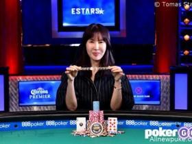 【蜗牛扑克】韩国选手Jiyoung Kim斩获2019 WSOP女子锦标赛冠军,入账$167,308