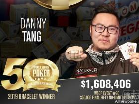 【蜗牛扑克】香港牌手Danny Tang斩获五十周年庆冠军,入账$1,608,406