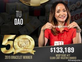 【蜗牛扑克】女牌手Tu Dao赢得$3,000有限德扑六人桌赛事冠军,收获职业首条金手链!