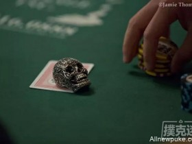 【蜗牛扑克】牌局分析:无跟注的范围
