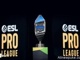 【蜗牛电竞】EPL S9总决赛EVP选手决出 Liquid两人上榜
