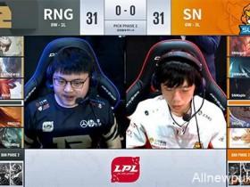 【蜗牛电竞】SN中期大龙决策失误被团灭,RNG2-0斩获五连胜!