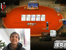 【蜗牛扑克】帮助你征服锦标赛的四手牌!