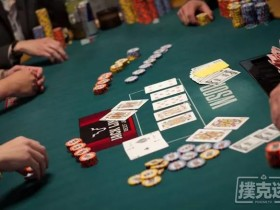 【蜗牛扑克】分析德州扑克中的三人全压局面