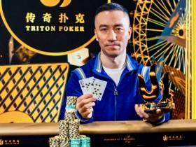 【蜗牛扑克】Yu Liang斩获传奇伦敦站£50,000短牌赛事冠军,入账$947,940
