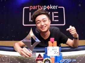 【蜗牛扑克】Michael Zhang取得 €25K MILLIONS欧洲站超高额豪客赛冠军