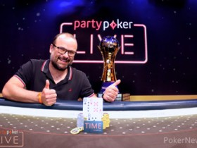 【蜗牛扑克】Lukas Zaskodny斩获2019 partypoker LIVE MILLIONS欧洲站主赛冠军,入账€906,770