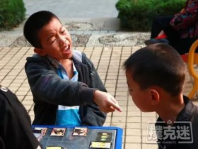【蜗牛扑克】业余牌手易犯的五大错误