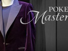 【蜗牛扑克】《中央扑克》公布扑克大师赛赛程,吉普冠名赞助