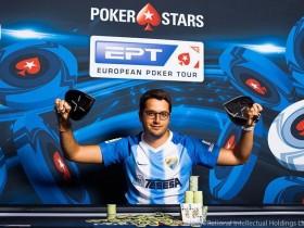 【蜗牛扑克】Juan Pardo连赢两场豪客赛,€50,000单日豪客赛获得百万奖金