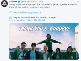 【蜗牛电竞】五名选手全部离队,Alliance将重新组建DOTA2队伍