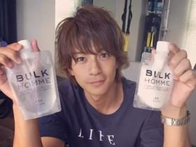 【蜗牛扑克】型男俳优三浦翔平推荐男性护肤保养品牌《BULK HOMME》 美妆宝典专为男性设计