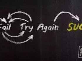 【蜗牛扑克】为提升牌技,你要学会查找思维过程的矛盾之处