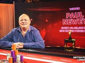 【蜗牛扑克】Paul Newey取得英国扑克公开赛£10K NLH冠军,Sam Soverel再获亚军