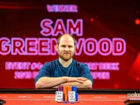 【蜗牛扑克】Sam Greenwood斩获BPO短牌赛冠军,入账£110,400