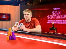 【蜗牛扑克】Sam Soverel斩获BPO第5项赛事冠军,领跑BPO玩家榜
