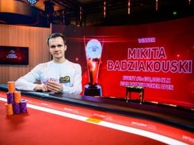 【蜗牛扑克】Mikita Badziakouski斩获BPO第9项赛事£50,000 NLHE胜利!