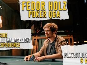 【蜗牛扑克】Fedor Holz油管首播,大方回答粉丝提问